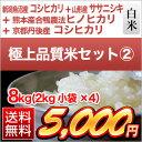28-best-rice-b