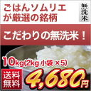 28-rinse-free-10kg