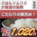 28-rinse-free-2kg