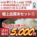 29 best rice a