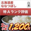 29-hok-nanatsu-2