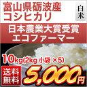 29-tonami-koshi-10