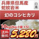 30 hyogo jamon 10