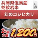 30 hyogo jamon 2