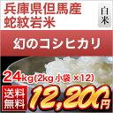 30 hyogo jamon 24
