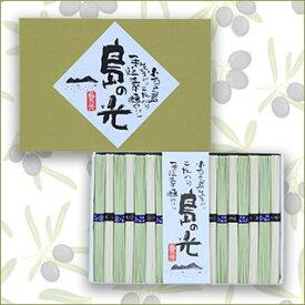 小豆島そうめん「島の光」黒帯オリーブミックス(50g × 18束入)【送料無料】