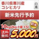 30 sangawa koshi 10r