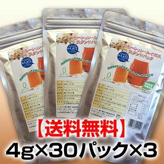 【送料無料】ルイボスティー(4g×30パック×3セット)スーパーグレードエモーションルイボスティーは、オーガニック適合基準の最高級茶葉使用
