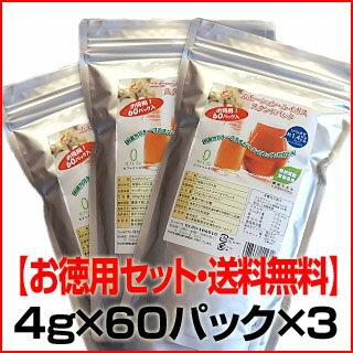 【ご飯に合うサッパリ茶】ルイボスティー 4g×60パック×3【お徳用セット・送料無料】