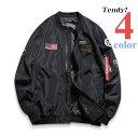 メンズ ジャケット 大きいサイズ ミリタリージャケット MA-1ジャケット スカジャン フリースジャケット コート ライ…