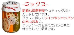 国産・無添加素材を極めた和ピクルス「徳島ぴクルス」5種セット【エイブルフーズ】【送料無料】【お中元・暑中・残暑のし対応可】