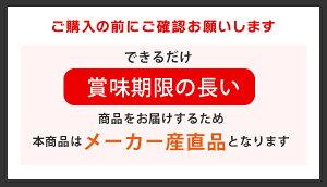 アカモク280g×4個セット天然国産ぎばさギンバソウナガモ【話題のあかもく】