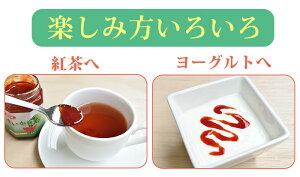 無添加尾花沢産のスイカを使用すいか糖150g×3個セット