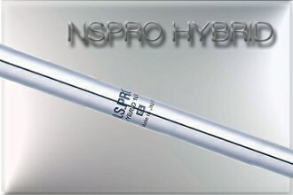 NS PRO HYBRID 100/110
