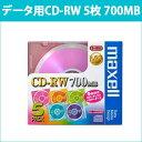 [3500円以上で送料無料][宅配便配送] CDRW80MIX.1P5S 日立 マクセル データ用CD-RW 5枚 4倍速 5mmケース カラーミックス5色 m...
