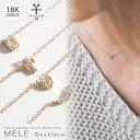 18K ゴールド ネックレス レディース シンプル【MELE メレシリーズ】 ホースシュー クロス レディース ゴールド スキ…