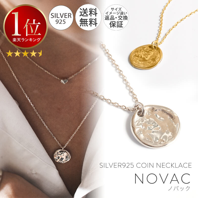 【再再々入荷しました】シルバー ネックレス 【Novac ノバック】/ペタル 丸 ラウンド サークル 小粒モチーフ シルバー925 silver925 たたき 小豆チェーン 長さ48cm 51cm/#ops オプス