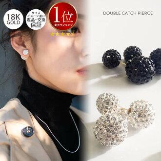 Circle ball motif silver 18k post back catch pierced earrings glass for 360-degree shining 18K post pierced earrings post crystal double catch pierced earrings try Baru both ears