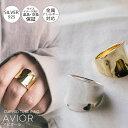 シルバーリング 太め 【Avior アビオール】 レディース シルバー925 リング 925silver silver925 デザインリング カジ…