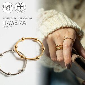 金属アレルギー 安心 シルバー925 リング シンプル 【IRMERA イルメラ】 シルバー ゴールド リング シルバーリング ゴールドリング 華奢 指輪 重ね付け レディース 親指 中指 人差し指 指輪 お