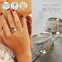 【楽天ランキング上位入賞】 シルバーリング 太め シンプル 【Moonu モーヌ】 レディース シルバー925 リング silver9…