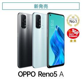 【公式限定レビュー特典】OPPO Reno5 A SIMフリー版 日本正規品 メーカー保証 最新機種 5G 大画面 Android simfree スマホ新品 本体 急速充電 長持ちバッテリー 4眼カメラ 高性能カメラ おサイフケータイ FeliCa 高性能CPU スマホ