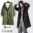 スプリングコート メンズ フード アウター 防風 ロング丈 コート フード付き ジャンパー ファッション コート カジュアル ロングコート 大きいサイズ シャツコート ゆったり ジャケット おしゃれ