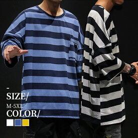 Tシャツ メンズ 5分袖 tシャツ 綿 オシャレ カットソー 大きいサイズ カジュアル オーバーサイズ リラックス ゆったり おしゃれ ストライプ 春 夏 夏服 涼しい 清涼 ブラック 黒 白 ダンス ビッグ big 原宿系 トップス クールネック ファッション ブルー イエロー 送料無料