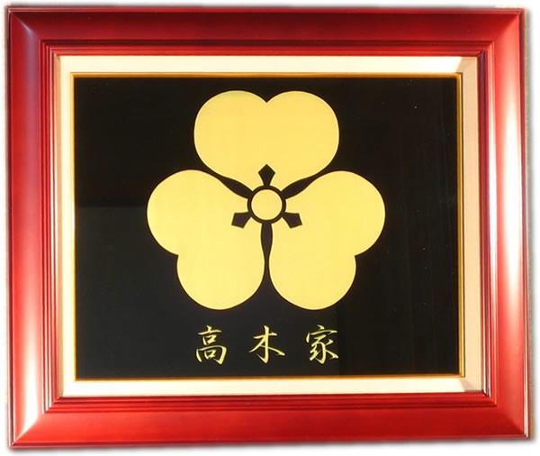 【家紋】家紋額 F6サイズ 家紋・お名前をガラス彫刻