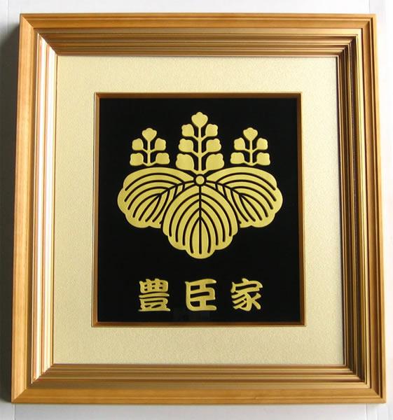 【家紋】家紋額 色紙サイズDeluxe 家紋・お名前をガラス彫刻