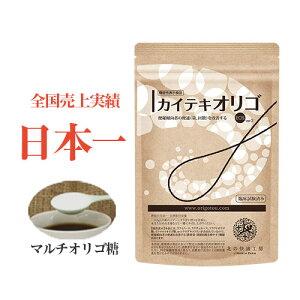 【機能性表示食品】便秘のお悩みに『カイテキオリゴ』日本初!5種類の便通改善成分を配合した日本一売れているオリゴ糖