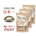 【機能性表示食品】便秘のお悩みに『カイテキオリゴ』3個セット日本初!5種類の便通改善成分を配合した日本一売れてい…