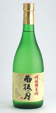 雨後の月 純米吟醸 720ml 【ギフト プレゼント】【広島 日本酒】