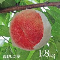 福島から完熟桃をお届け