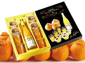 みかん デコポン ゼリー ジュース セット ストレートジュース 1本 ゼリー2種類 食品 グルメ ギフト プレゼント プチギフト 熊本 大嶌屋(おおしまや)【gift】