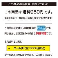 鹿児島さつま揚げセット10種類40枚(おおしま屋発送・冷凍便)(送料別)(クール便代別)
