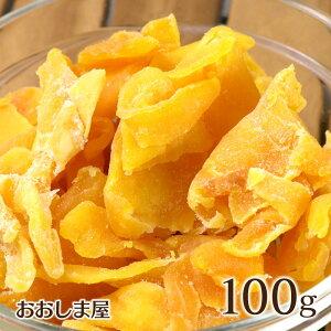 マンゴー ドライフルーツ ドライマンゴー 100g 送料別 乾燥 果物 フルーツ フィリピン産 アップルマンゴー 大嶌屋(おおしまや)