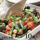 熊本 阿蘇の綺麗な水で育った新鮮な野菜10品 一人暮らしのお子様に 家族でモリモリ野菜を食べる方に 採れたて野菜直行…