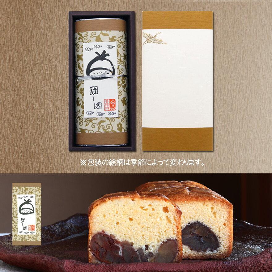 足立音衛門 紙箱 ギフト 音衛門の栗のケーキ 1本 菓子 和菓子 洋菓子 パウンドケーキ 栗 栗のケーキ