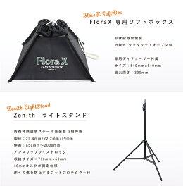 LincoFloraXソフトボックスポータブル4灯撮影ライト撮影照明セット