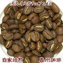 自家焙煎コーヒー豆ストレートコーヒー【エチオピア モカ イルガチェフェG1】100g【コーヒー豆】【コーヒー豆】【コー…