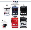 送料無料 FILA フィラ リュック 大容量 おしゃれ スクエア バックパック ボックス型 リュックサック レディース メン…
