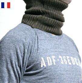 フランス軍 アーミー ネックウォーマー 60年代 【メール便】 新品 デッドストック / メンズ / マフラー ネックロール スヌード / ミリタリー