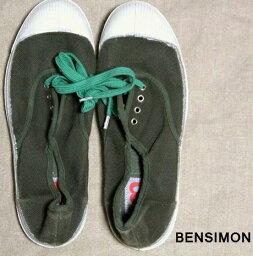本西蒙/kyambasusunikadakuoribu×綠色/23.0cm男子的女士/滯銷商品/BENSIMON/Tennis lacets/鞋鞋