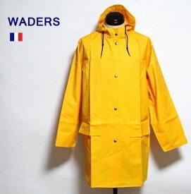 フランス WADERS イエロー レイン コート / ロング ジャケット ブルゾン アウター フード パーカー 雨具 カッパ 合羽 / デッドストック