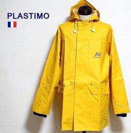 フランス PLASTIMO ヘビー レイン ジャケット イエロー / ロング ブルゾン アウター パーカー コート 雨具 合羽 カッパ / デッドストック / プラスチモ