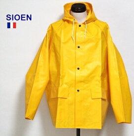 フランス SIOEN イエロー ハード レイン ジャケット / ロング ブルゾン コート アウター フード パーカー 雨具 カッパ 合羽 / デッドストック