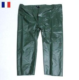 フランス軍 BIGサイズ 希少 レイン パンツ GUY COTTEN ネイビーコード フランス製/ 防水 レインコート / レインウエア カッパ 雨具 / 軍 デッドストック