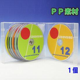 割れにくいPP製35mm厚 12枚収納CD DVDスーパーマルチケース クリア1個