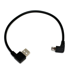 両端L型 左向microUSB 右向USB-A ケーブル 両端l字microUSBショートケーブル LMUSB3396